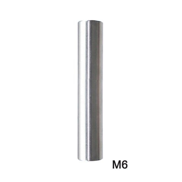 Handlaufträgerstütze Länge 40 mm und Ø 12 mm Edelstahl V2A
